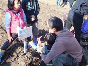 2011 市民参加体験型イベント 第一弾「種まき体験」を開催